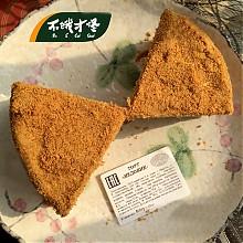 俄罗斯进口 提拉米苏蛋糕 500g 正宗蜂蜜奶油