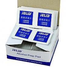 欣云 一次性酒精棉片 100片盒装  无痛消毒 有效杀菌