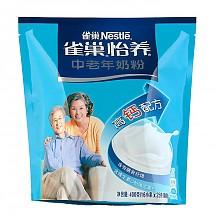 Nestle 雀巢 怡养中老年奶粉400g袋装