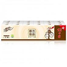 清风 手帕纸 原木纯品 3层纸巾*36包