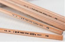 中华 三星系列HB铅笔36支桶装
