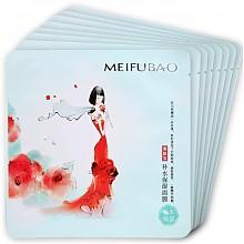 美肤宝(MEIFUBAO)补水保湿面膜25ml*8