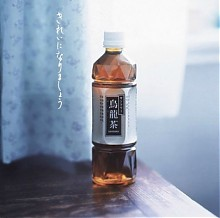 Suntory 三得利 无糖乌龙茶 500ml*15瓶