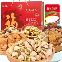 限地区:A'GAN 阿甘正馔  货坚果零食大礼包1300g  折34.5元(69,2件5折)
