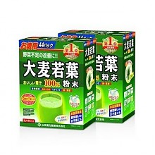山本汉方 大麦若叶 3g*44条*2盒