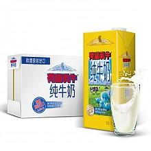 法国原装进口 荷兰乳牛 全脂牛奶1L*6 整箱
