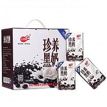 三剑客 珍养黑奶 粗粮无蔗糖牛奶饮品250ml*8 整箱装