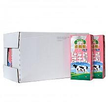 限地区:德国 进口牛奶 多美鲜(SUKI)脱脂牛奶1L*12盒