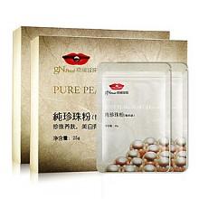 京润珍珠 纯珍珠粉面膜粉 25g
