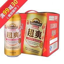 限地区:SUNTORY 三得利 超爽啤酒 (500ml*12听)