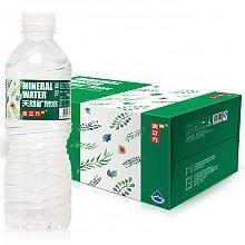 美立方天然矿泉水500ml*24瓶/箱