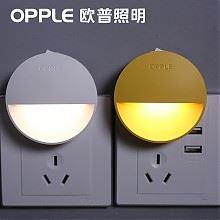 欧普照明光控LED小夜灯