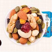 楼兰蜜语每日坚果混合干果组合25gx7袋
