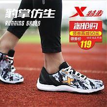 特步男士春季跑步鞋