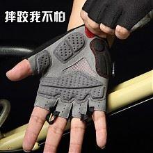 WARMEN半指加厚防震运动手套