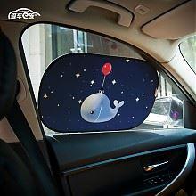爱车E族汽车车窗遮阳挡