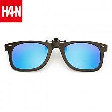 10点:HAN 汉代偏光夹片式太阳镜