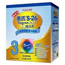 限华南:惠氏S-26金装幼儿配方奶粉3段400g