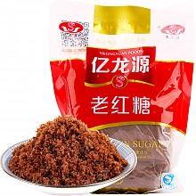 华中福利:亿龙源老红糖350g