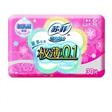 苏菲极薄0.1日用卫生巾30片