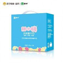 甜小嗨酸牛奶200g*12盒*2