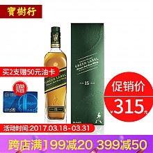 尊尼获加 绿牌 调配型苏格兰威士忌 750ml*2瓶