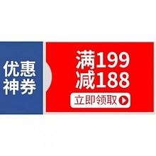 神券预告:京东 厨具神券 满199-188元