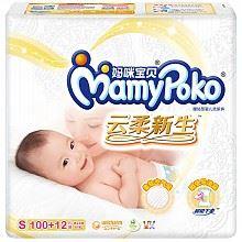 妈咪宝贝云柔新生婴儿纸尿裤S112片