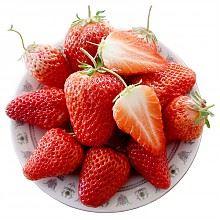 限地区:鲜为天奶油草莓1.3-1.5kg