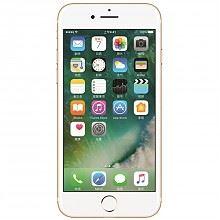 iPhone7 A1780 128G 双网通4G手机