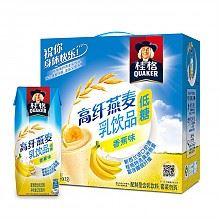 限地区:桂格高纤燕麦乳香蕉味250ml12包礼盒装