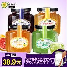 东大韩金蜂蜜茶组合装238g*4瓶