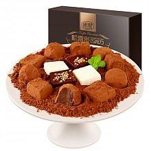 NOVOR黑松露形巧克力礼盒八口味400g