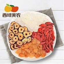 西域美农红枣桂圆枸杞茶180g