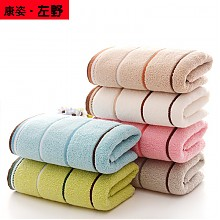 左野纯棉毛巾3条装