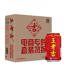 王老吉凉茶310ml*16罐整箱