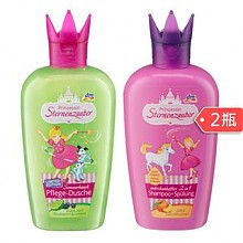 DM Prinzessin儿童洗发沐浴套装(洗发水200ml*2+沐浴露200ml)