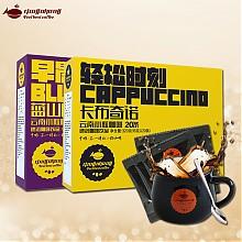 中啡混合速溶咖啡40条