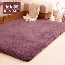 柯尼美羊羔绒地毯62*163cm