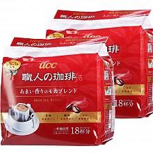 UCC滴滤式咖啡粉18袋
