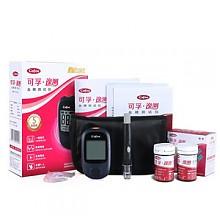 可孚家用全自动血糖测试仪