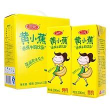 临期特价限地区:三元香蕉牛奶200ml*12盒