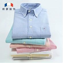 朗蒙男士纯棉牛津纺长袖衬衫