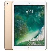 苹果2017新iPad平板电脑32G版