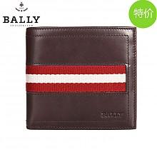 巴利 男士短款钱包