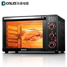东菱电烤箱 33L 4层烤架