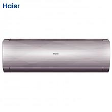 PLUS会员新低:海尔1.5匹变频空调