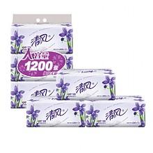 清风  紫罗兰中规格抽纸 2层200抽3包*2件