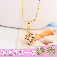 旭平饰品 彩金项链 耳环套装