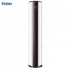 千元赠品:海尔二级定频立柜式空调 3匹